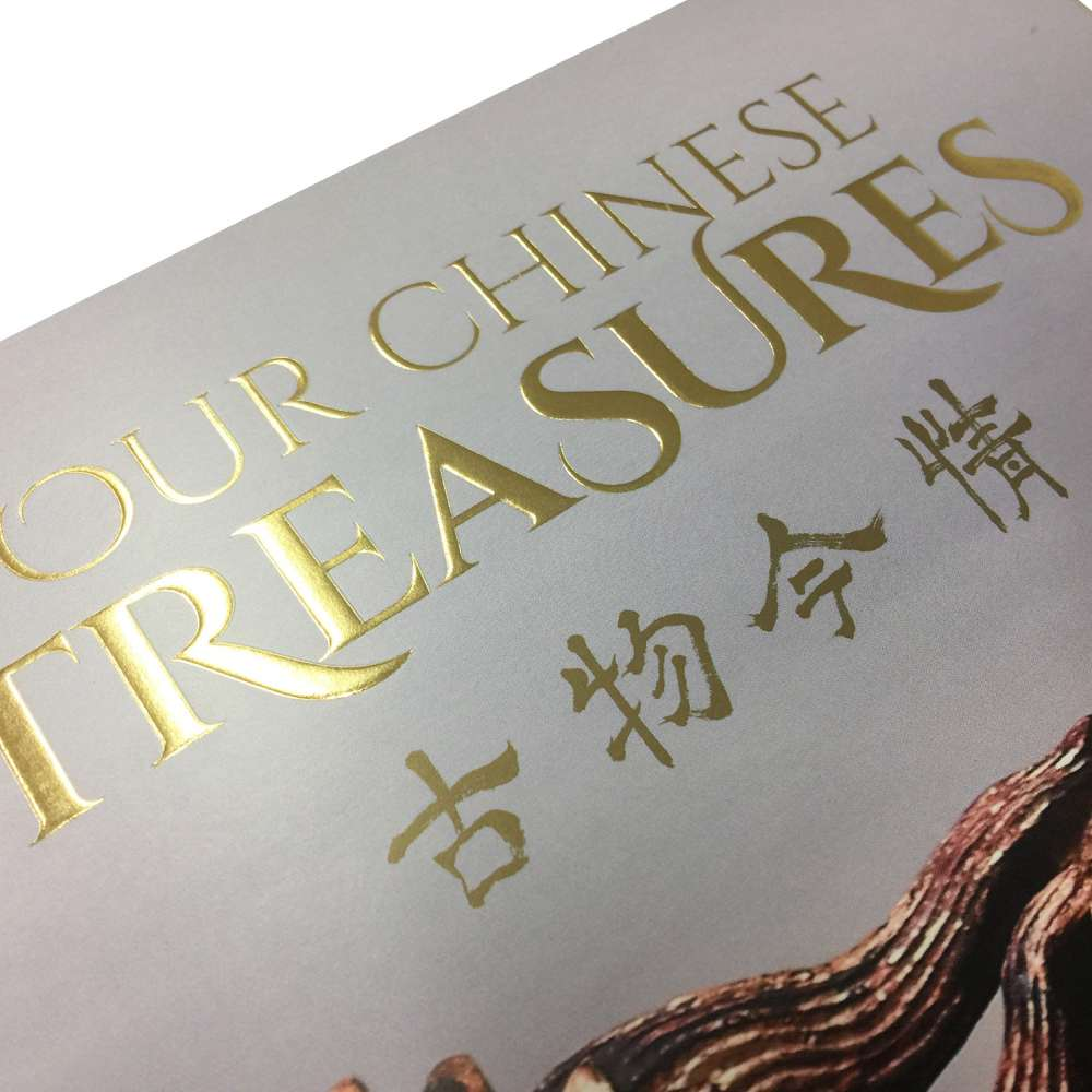 Our Chinese Treasures