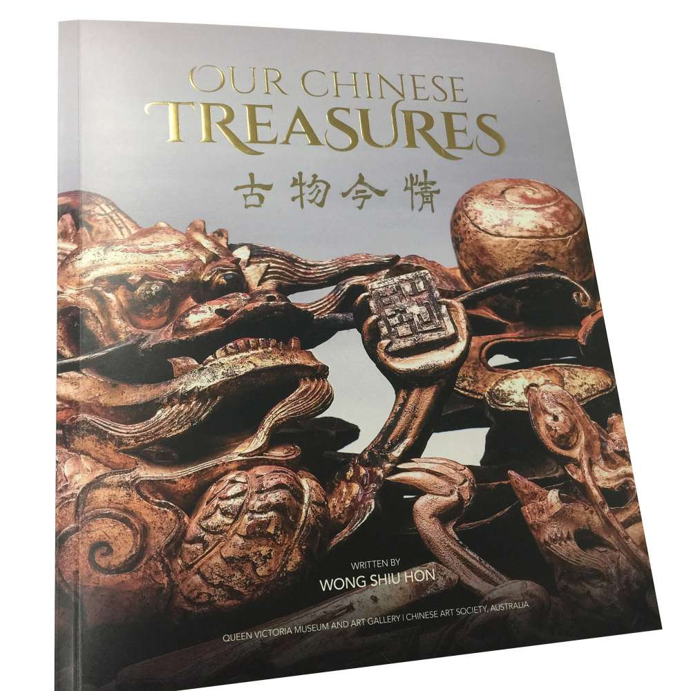Our Chinese Treasures 1